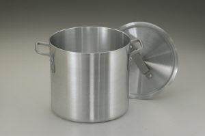 40 qt Lightweight Stock pot, 8 gauge aluminum
