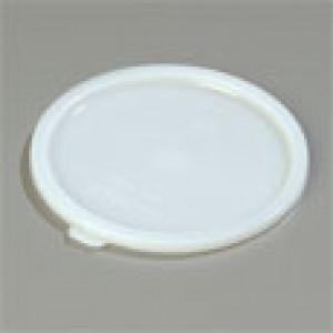 White Cover for bain 2 & 3.5 qt bain marie