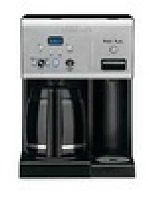 12 cup programmable s/s coffee maker w/ hot water