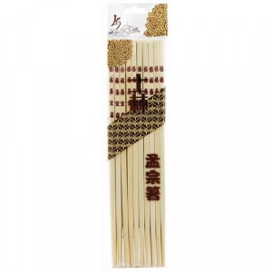 Bamboo chopsticks, 10 pair