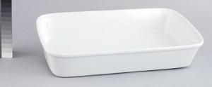 Lasagna Pan 13 x 9 white ceramic